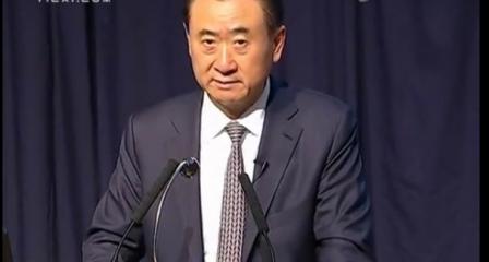 王健林牛津演讲全程:万达的国际化