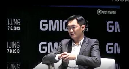 【移动互联网大会】访谈马化腾:移动互联网