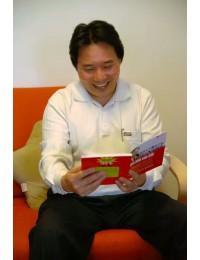 何林峰是深圳市互联网学会特聘讲师