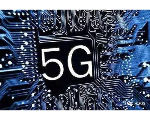 华为正式推出5G网络