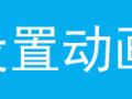 Windows 7无线网卡手动指定IP地址