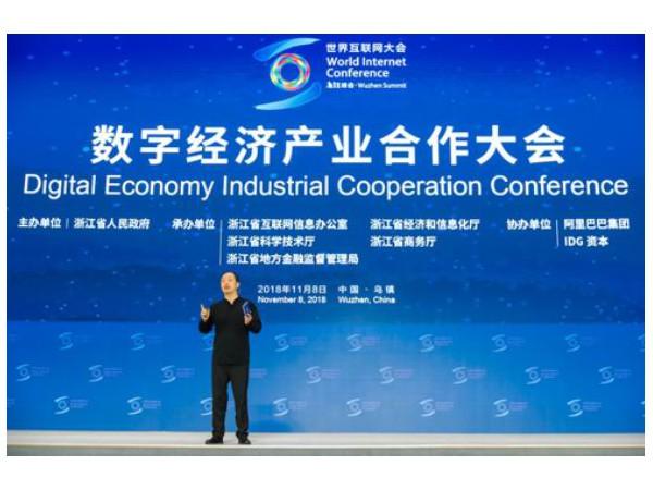 如何让数字经济与传统经济不分彼此、你中有我?