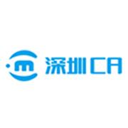 深圳市电子商务安全证书管理有限公司-互联网公司,产业互联网