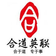 深圳市合道英联专利事务所-互联网公司,产业互联网