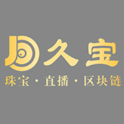 深圳久宝网络科技有限公司-互联网公司,产业互联网