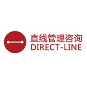 深圳直线管理咨询有限公司-互联网公司,产业互联网