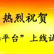 深圳市好多易网络科技有限公司-互联网公司,产业互联网
