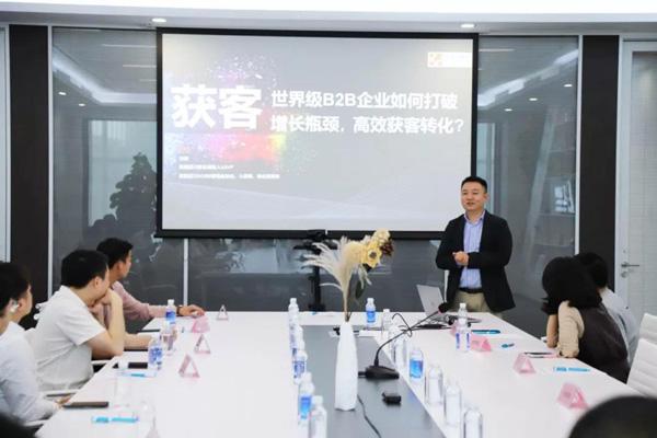 致趣百川高级副总裁兼联合创始人刘玺发表主题演讲