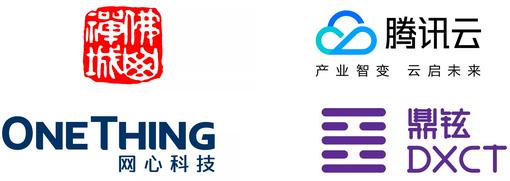 2019中国国际区块链技术与应用大会4月10日即将召开