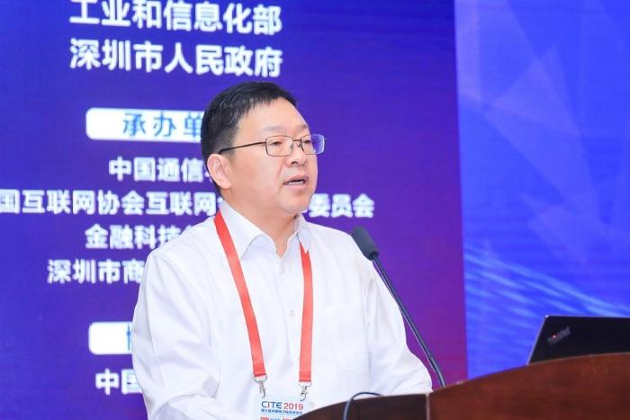 中国电子信息博览会组委会秘书长陈雯海