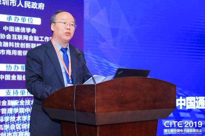 中国通信学会副理事长兼秘书长张延川