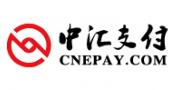 广东中汇支付网络科技有限公司-互联网公司,产业互联网