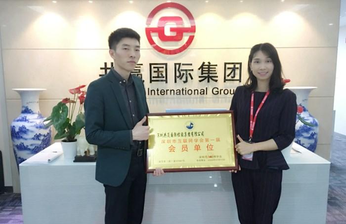 深圳市互联网学会会员部部长赵礼春走访会员单位共赢国际