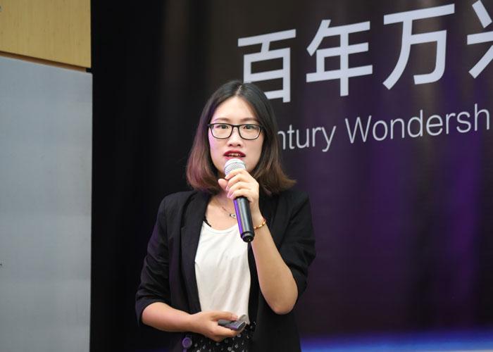 深圳市万兴科技集团股份有限公司品牌公关部张莉萍