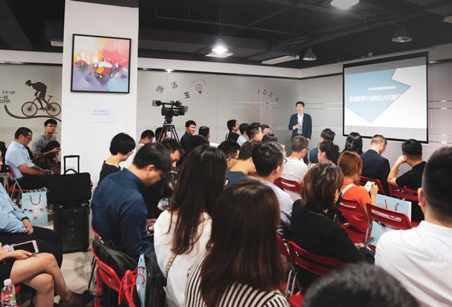 2019深圳互联网系列精品活动-在线教育行业交流会
