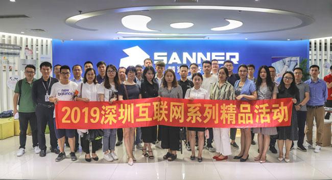 2019深圳互联网系列精品活动第五场-在线教育行业交流会合影