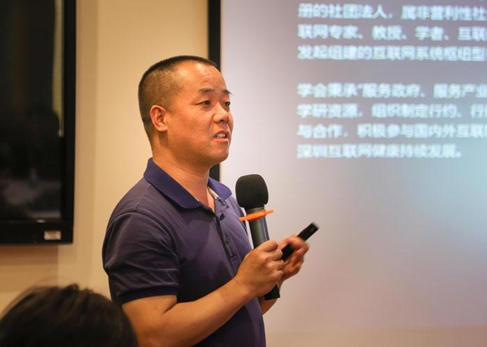 深圳市互联网学会秘书长梓炎先生