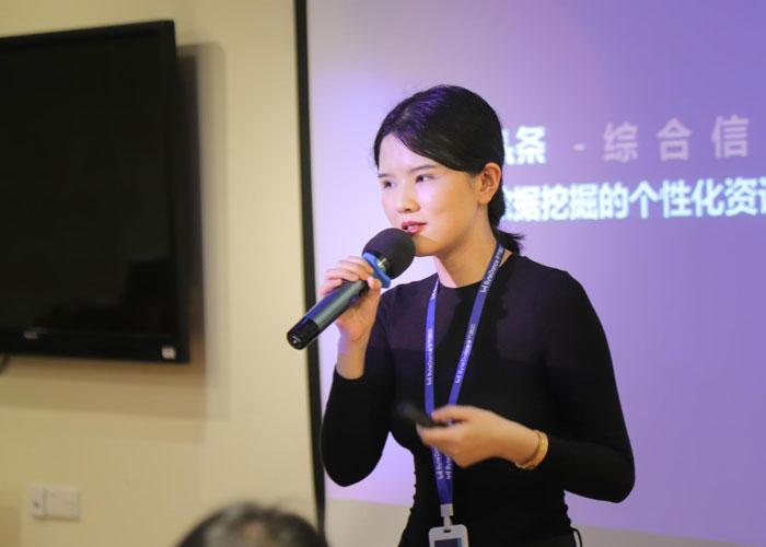 巨量引擎深圳直营中心潘缘慕蓝-深圳市互联网学会