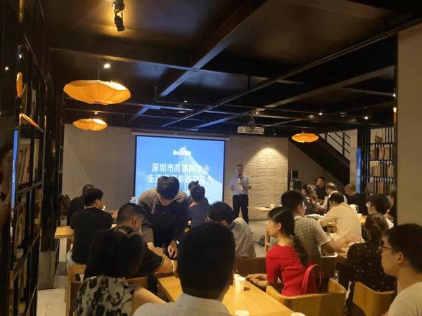 深圳市互联网学会秘书长梓炎