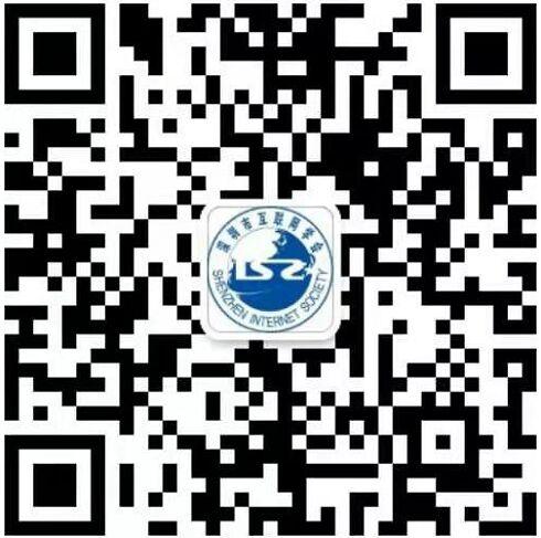 深圳市互联网学会官方微博
